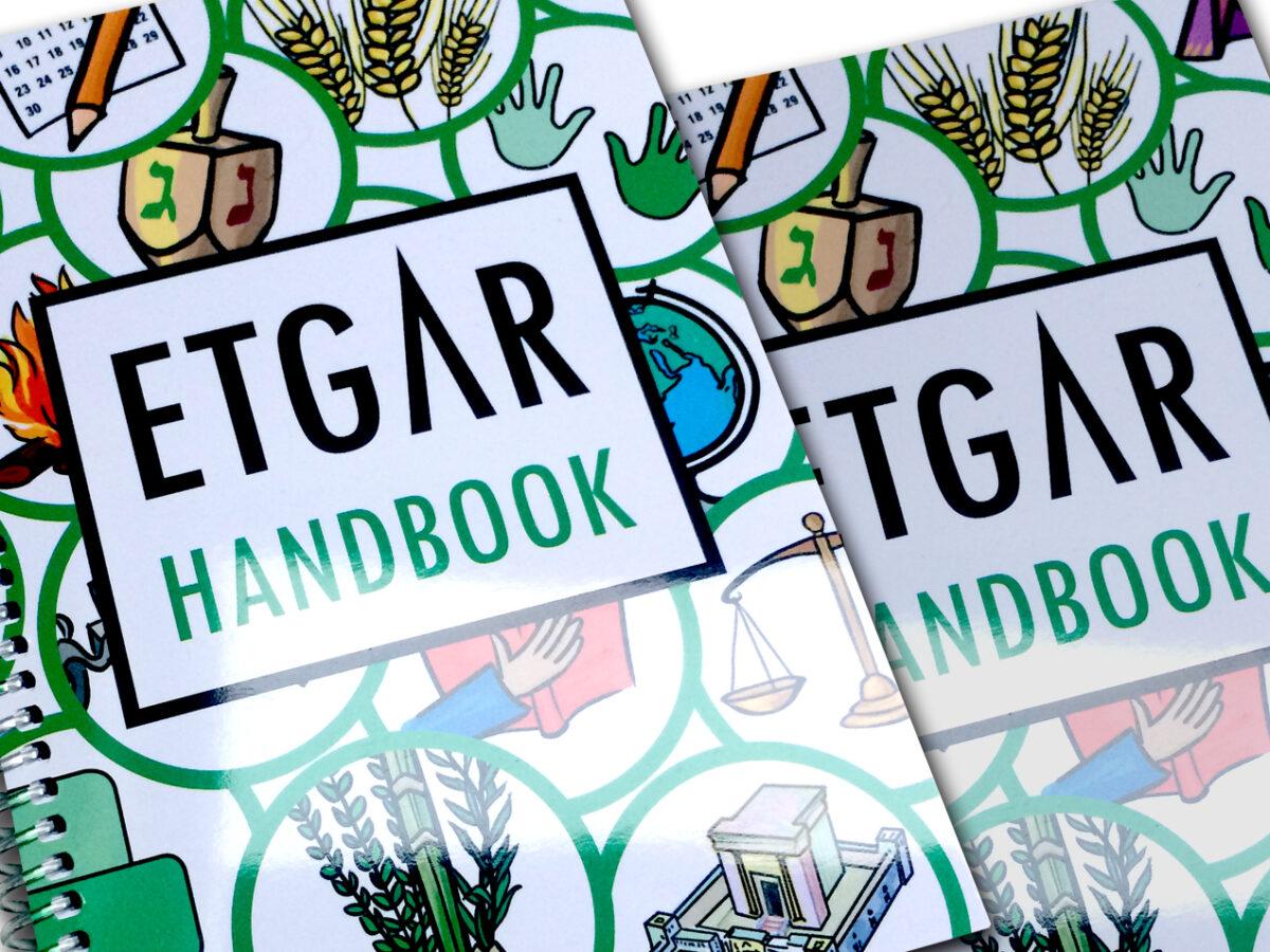 etgar handbook